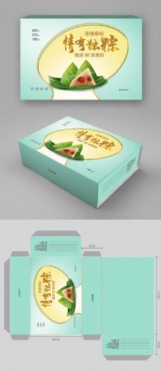 绿色端午粽子包装盒
