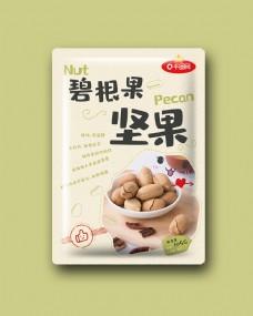 碧根果坚果零食行业包装