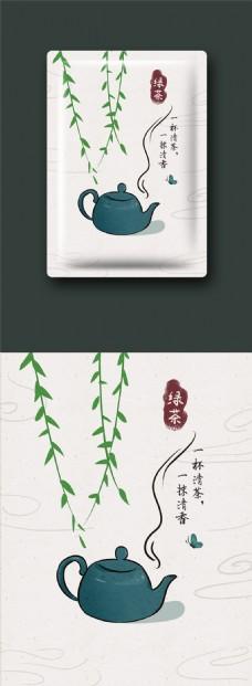 茶叶茗茶包装插画品茶复古茶