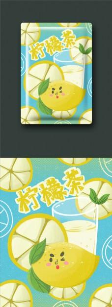 卡通肌理柠檬茶茶饮茶叶茶类包装设计包装袋
