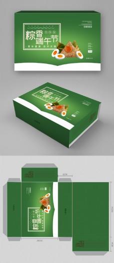 简约粽香端午节粽子包装礼盒