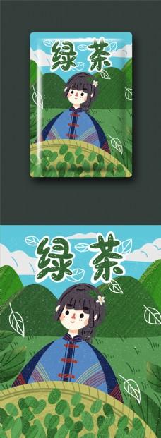 卡通绿茶茶叶包装插画茶林茶山采茶姑娘礼盒