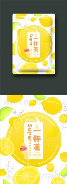 包装零食网红系茶叶包装冻干柠檬片茶