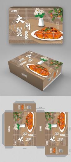 螃蟹大气可爱创意卡通大闸蟹包装盒模板