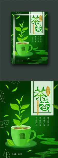 原创绿色茶叶包装插画