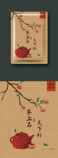 茶叶包装插画品茶复古茶茶上品
