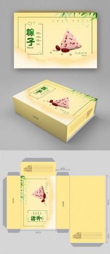 简约清新端午节粽子包装盒