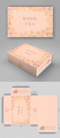 玫瑰花茶包装盒高档包装盒简约大气