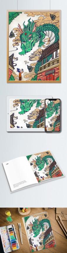 国潮中国风端午节龙粽子创意插画海报