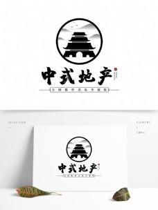 中国风中式地产LOGO设计