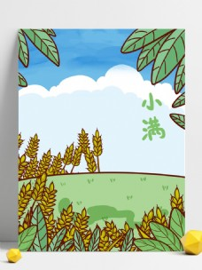 小满节气绿叶麦穗背景素材