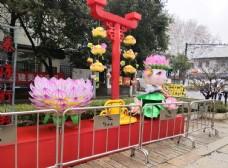 老门东秦淮灯会