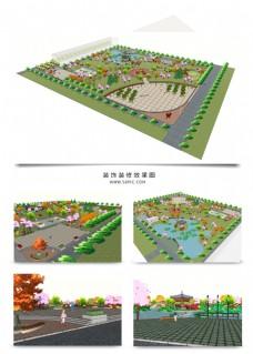 公园景观规划SU模型