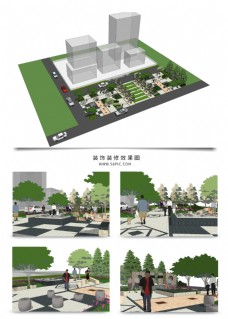建筑区景观规划方案SU模型