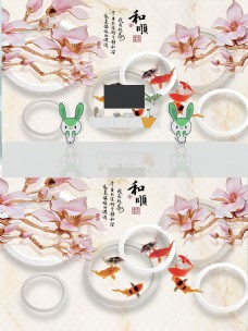 3D浮立体玉兰玉雕背景墙