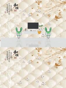 新中式花鸟软包背景墙
