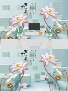 新中式3D浮雕莲花背景墙立体