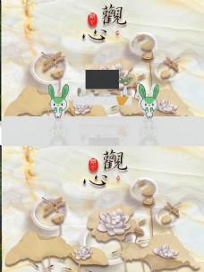 新中式荷花花朵大理石背景墙