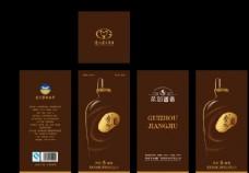 贵州茅台柔和酱香外盒包装设计