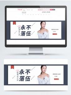 户外电商简约活动海报banner