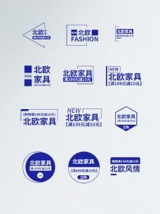 北欧家具紫色文字排版字体排版文案排版