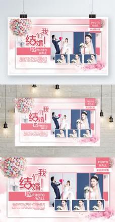 唯美浪漫粉色婚纱摄影照片墙相册内页模板