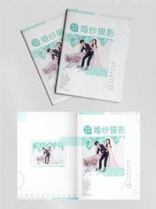 清新浪漫婚纱摄影相册封面