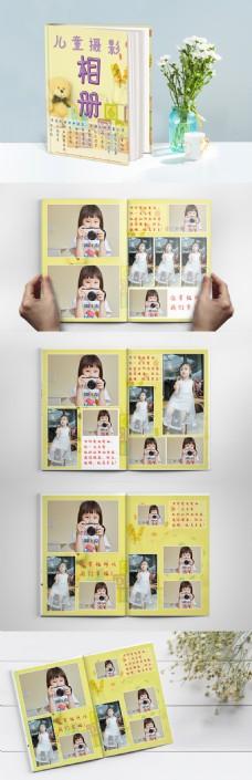 儿童摄影模板儿童成长照片墙相册内页