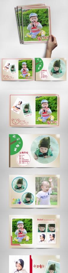 宝贝计划儿童摄影画册照片书模板