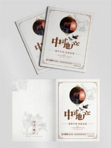 中国风复古水墨江南古宅中式房地产画册封面