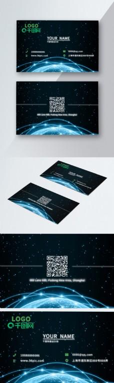 蓝色科技星空名片