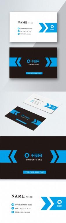 可商用蓝色科技创意几何矢量商务名片