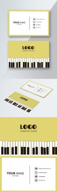 矢量钢琴商务线条名片