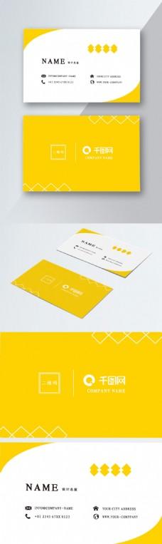可商用黄色创意简约几何矢量商务名片