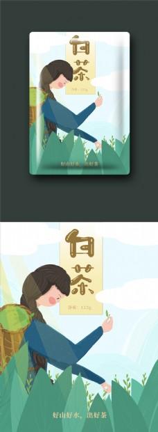 原创手绘采茶姑娘采白茶茶叶包装插画