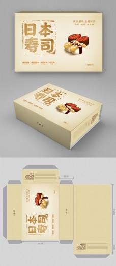 简约清新美味寿司包装盒