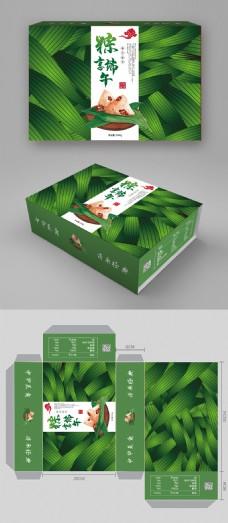 创意绿色粽享端午礼盒包装