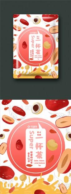 包装零食网红系茶叶包装红枣桂圆枸杞茶