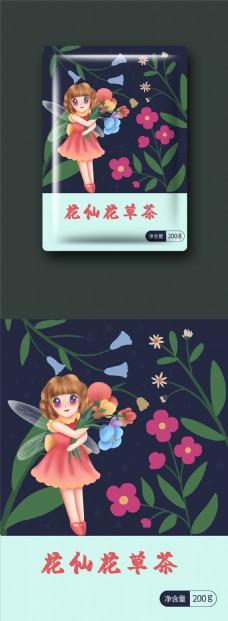 茶叶包装鲜花茶花仙子和她的梦幻世界