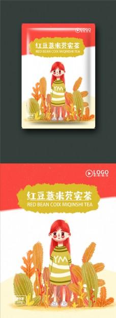 红豆薏米芡实茶可爱卡通治愈小清新茶叶包装