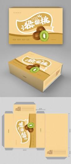 简约大气猕猴桃水果包装礼盒设计