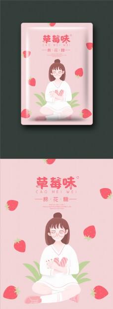 原创手绘清新草莓味棉花糖零食包装设计