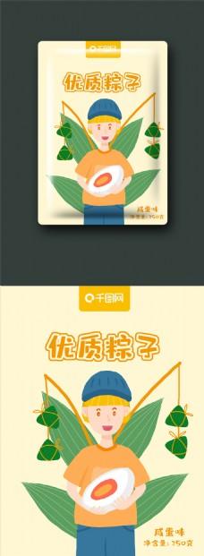 卡通创意手绘女生端午节咸鸭蛋粽子包装插画