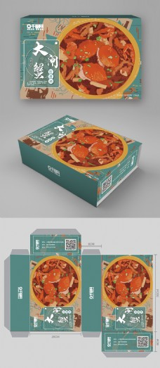 可爱创意吃货美食海鲜卡通螃蟹大闸蟹包装盒