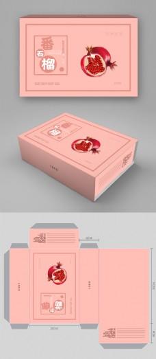 清新甜美番石榴水果包装盒