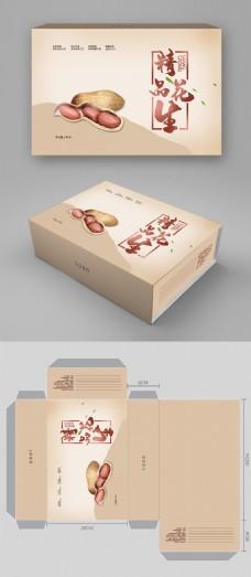 清新花生坚果包装盒