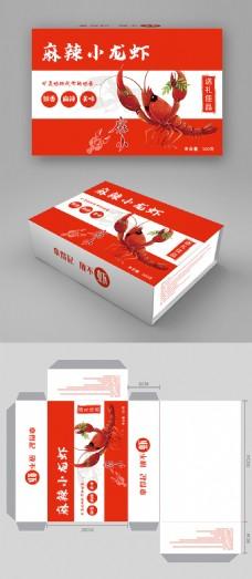 喜庆简约小龙虾礼盒包装