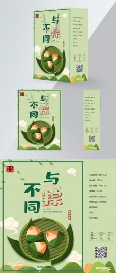原创手绘与粽不同端午节礼盒包装