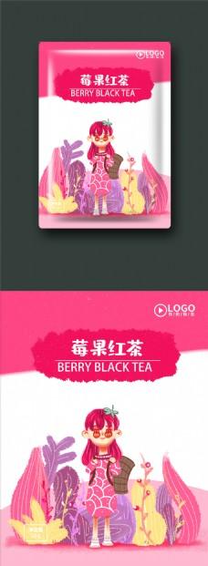 莓果红茶茶叶包装可爱卡通治愈小清新茶叶