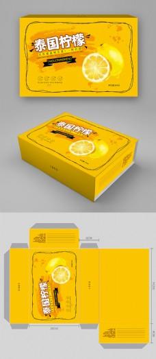 简约大气柠檬水果包装礼盒设计
